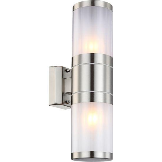 Globo 32014-2 XELOO venkovní nástěnné svítidlo