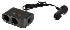 Compass Rozdvojka do zásuvky zapalovače 12-24V + 2x USB 2100mA COMPASS