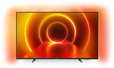 Philips 55PUS7805 4K UHD LED televizor, Ambilight, Smart TV