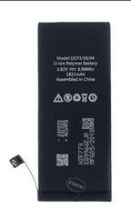 Baterie pro iPhone 8 1821mAh Li-Ion (Bulk) 2439197