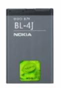 Nokia BL-5J baterie 1320mAh Li-Ion (Bulk) 23510