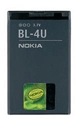 Nokia BL-4U baterie 1000mAh Li-Ion (Bulk) 1386