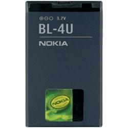 Nokia BL-4U baterie 1200mAh Li-Ion (Bulk) 23170