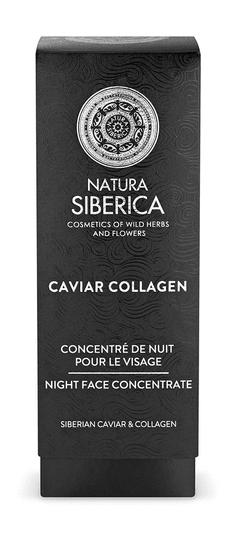 Natura Siberica Caviar Collagen - Nočný koncentrát na tvár