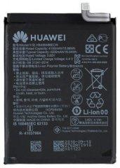 Huawei HB486486ECW Baterie 4200mAh Li-Ion (Bulk) 2443710
