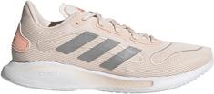 Adidas dámská běžecká obuv GALAXAR RUN 39.3 růžová