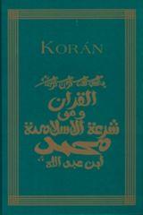 collegium - Korán