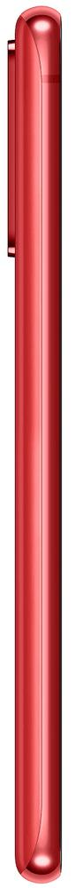 Samsung Galaxy S20 FE, 6GB/128GB, Red - zánovní
