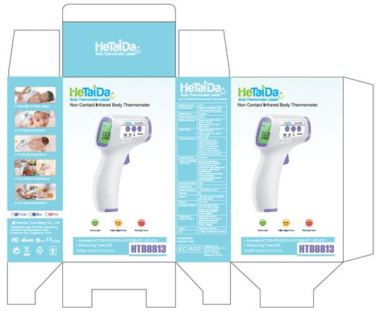 HeTaiDa HTD8813 brezkontaktni termometer