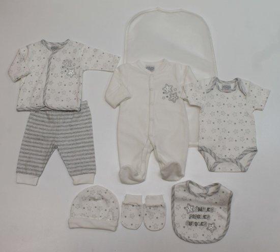 Just Too Cute darilni komplet za dojenčke 7set UNI, zvezdice