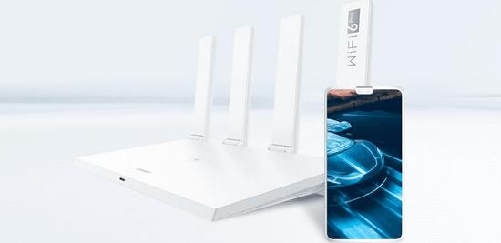 Huawei usmjerivač AX3 (AX3)