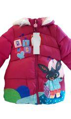 """SETINO Dekliška zimska jakna """"Bing"""" - vijolična - 110 / 4–5 let"""