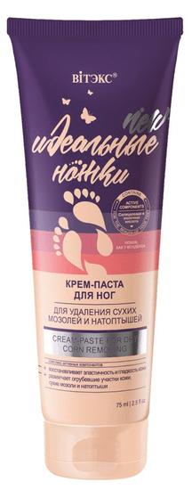 Belita Ideální nožky Krémová pasta na odstranění mozolů a otlačenin, 75 ml