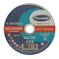 Tsunami Kovové řez kruh a 40 s bf l, 150 x 22 x 1,6 mm
