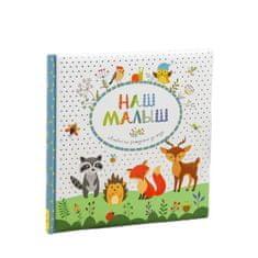 """Kraftika Fotoalbum 28 stránek """"naše dítě"""" 26x26 cm"""