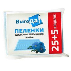 """Benefit Plenky """"benefit"""", jednorázové, 40 * 60 cm, 30 ks. v balení."""