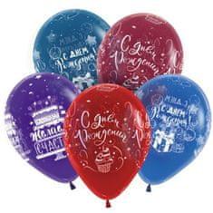"""Fun Balón latex 12 """""""" všechno nejlepší k narozeninám. dort """""""