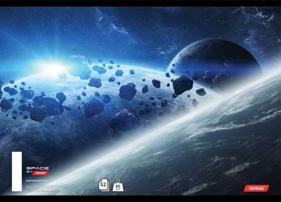Target bilježnica Space, A4, bez crta, 10/1 (26905)