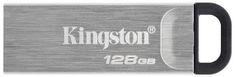 Kingston DataTraveler Kyson 128GB (DTKN/128GB)