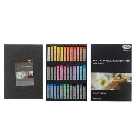Gamma Suchý pastel, sada 36 barev