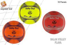SELIS žoga za odbojko