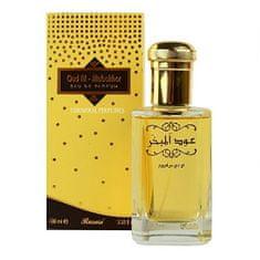 Rasasi Oud Al Mubakhar - EDP 100 ml
