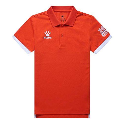 Kelme T-shirt dziecięcy Classic, Dziecięca koszulka polo Classic 150