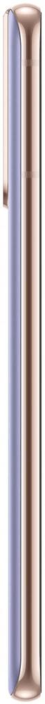 Samsung Galaxy S21+ 5G, 8GB/256GB, Violet