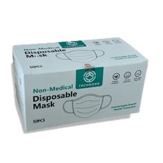 Higienska maska 3-slojna - 50 kosov