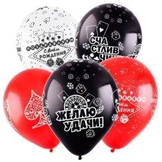 """Fun Balón latex 12 """""""" všechno nejlepší k narozeninám! casino """","""