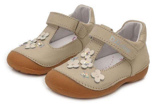 D-D-step skórzane sandały dziewczęce 015-467