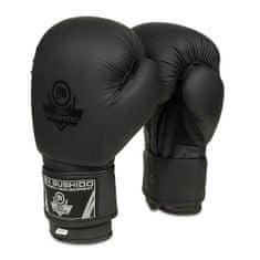 DBX BUSHIDO boxerské rukavice B-2v12 14 oz.