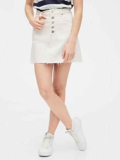 Gap Krilo High Rise Denim Skirt