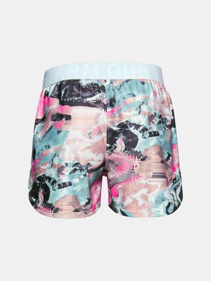 Under Armour Kratke hlače Play Up Printed Shorts-BLU