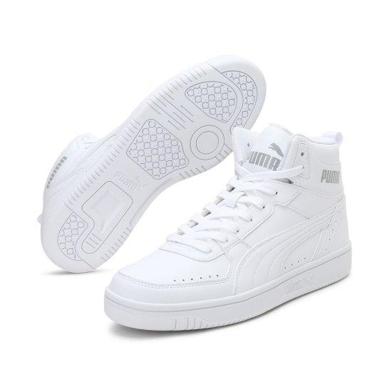 Puma Čevlji Rebound JOY White-White-L