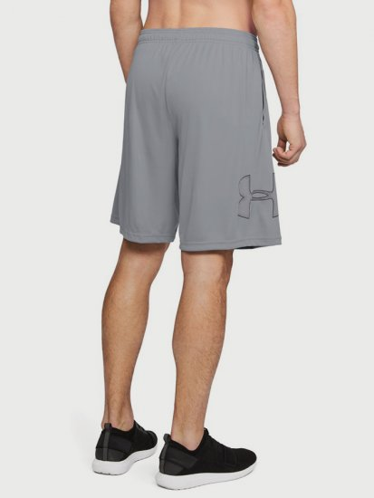 Under Armour Kratke hlače Tech Graphic Short
