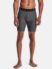 Under Armour Kratke hlače UA HG Armour Shorts-GRY XXXL