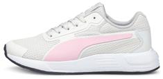 Puma Taper Jr dekliške teniske, 35,5, bež