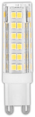 Avide LED žarnica - sijalka G9 4.5W 220V hladno bela 6400K