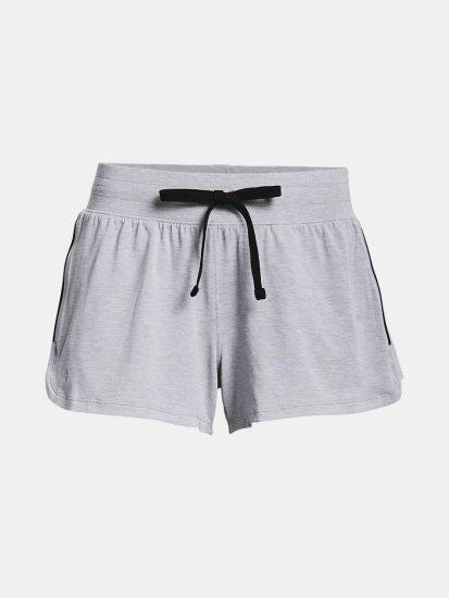Under Armour Kratke hlače Recover Sleep Short-GRY