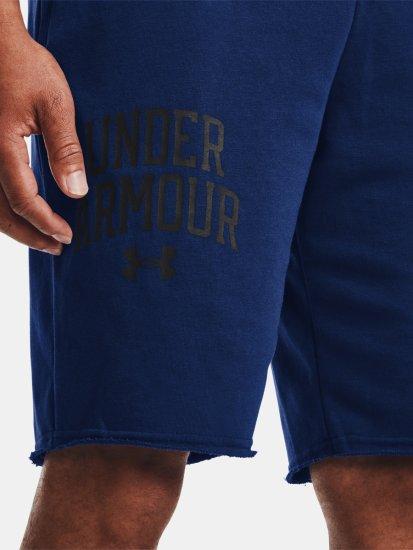 Under Armour Kratke hlače Under Armour RIVAL TERRY CLLGT SHORT-BLU