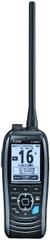 ICOM Ročna VHF postaja IC-M93D z DSC funkcijo