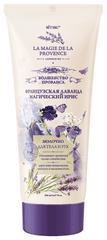 Belita Kouzlo Provence Pleťové mléko na tělo a ruce FRANCOUZSKÁ LEVANDULE A MAGICKÝ IRIS, 200 ml