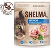 SHELMA Granule Freshmeat Indoor krůtí 2*750g