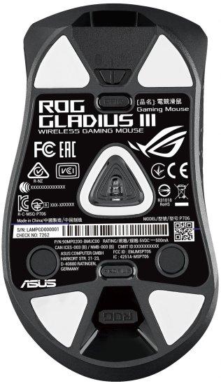 Asus ROG Gladius III Wireless gaming miška (90MP0200-BMUA00)