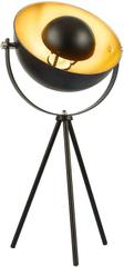 shumee Asztali lámpa 22 x 22 x 67 cm
