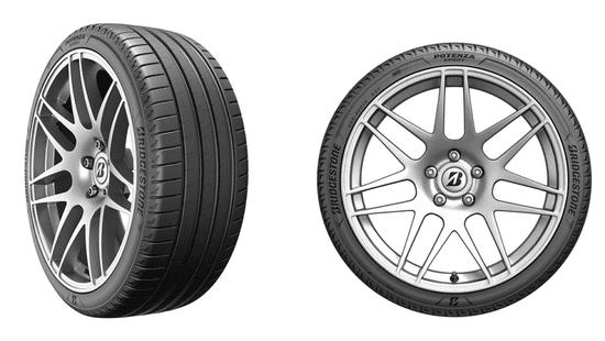 Bridgestone letne gume 255/30R20 92Y (ZR) XL FR Potenza Sport