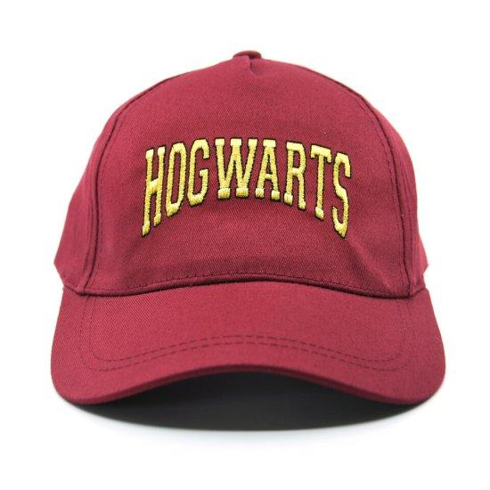 """Eplusm Dziewczęca czapka z daszkiem """"Harry Potter"""" - brązowy"""