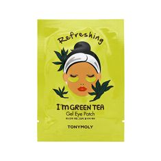 Tony Moly Osviežujúci gélové vankúšiky pod oči I`m Green Tea (Refreshing Gel Eye Patch) 21 ml