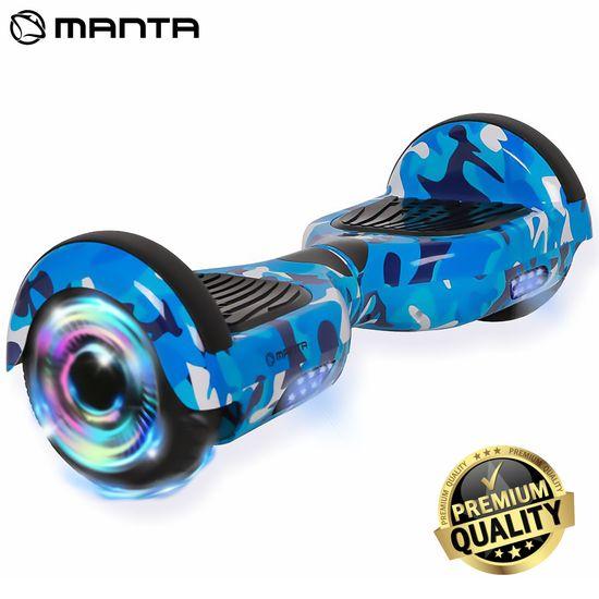 Manta MSB9014L Smart Balance pametna rolka + torba
